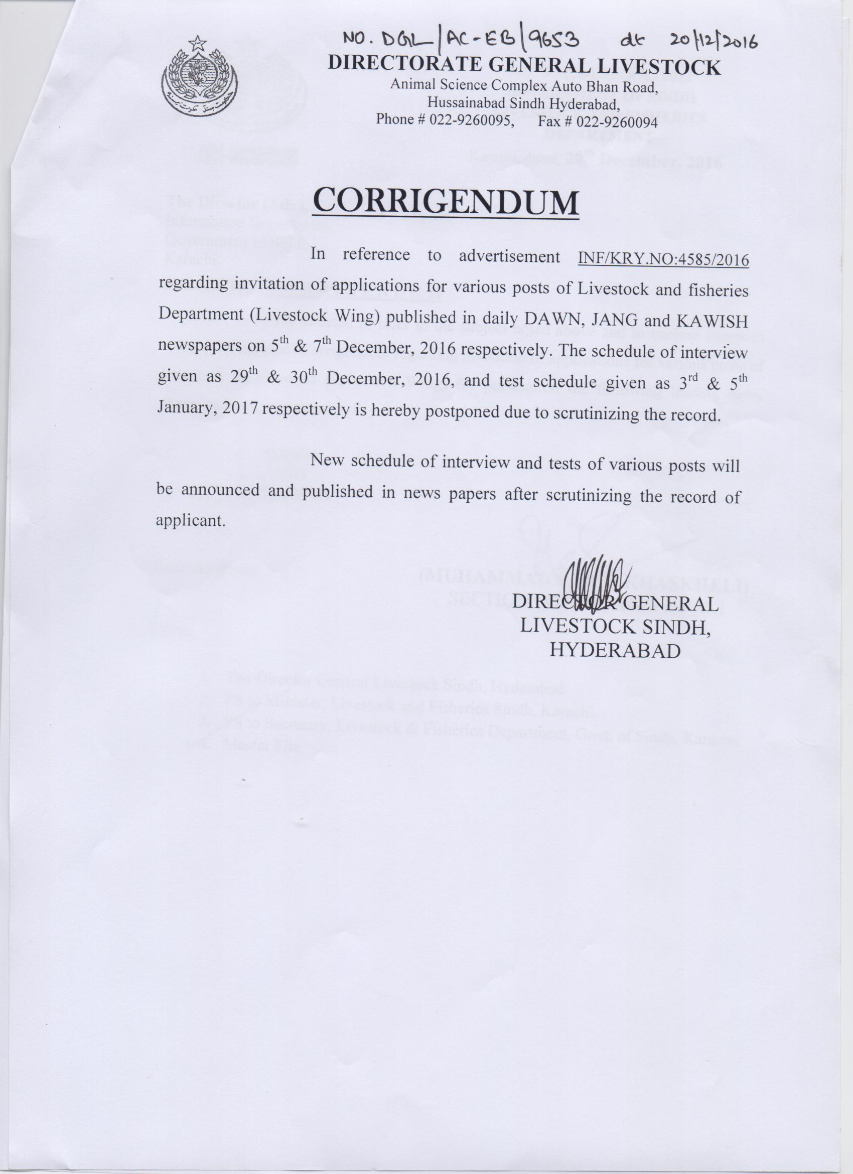 view announcement sindh rozgar view document